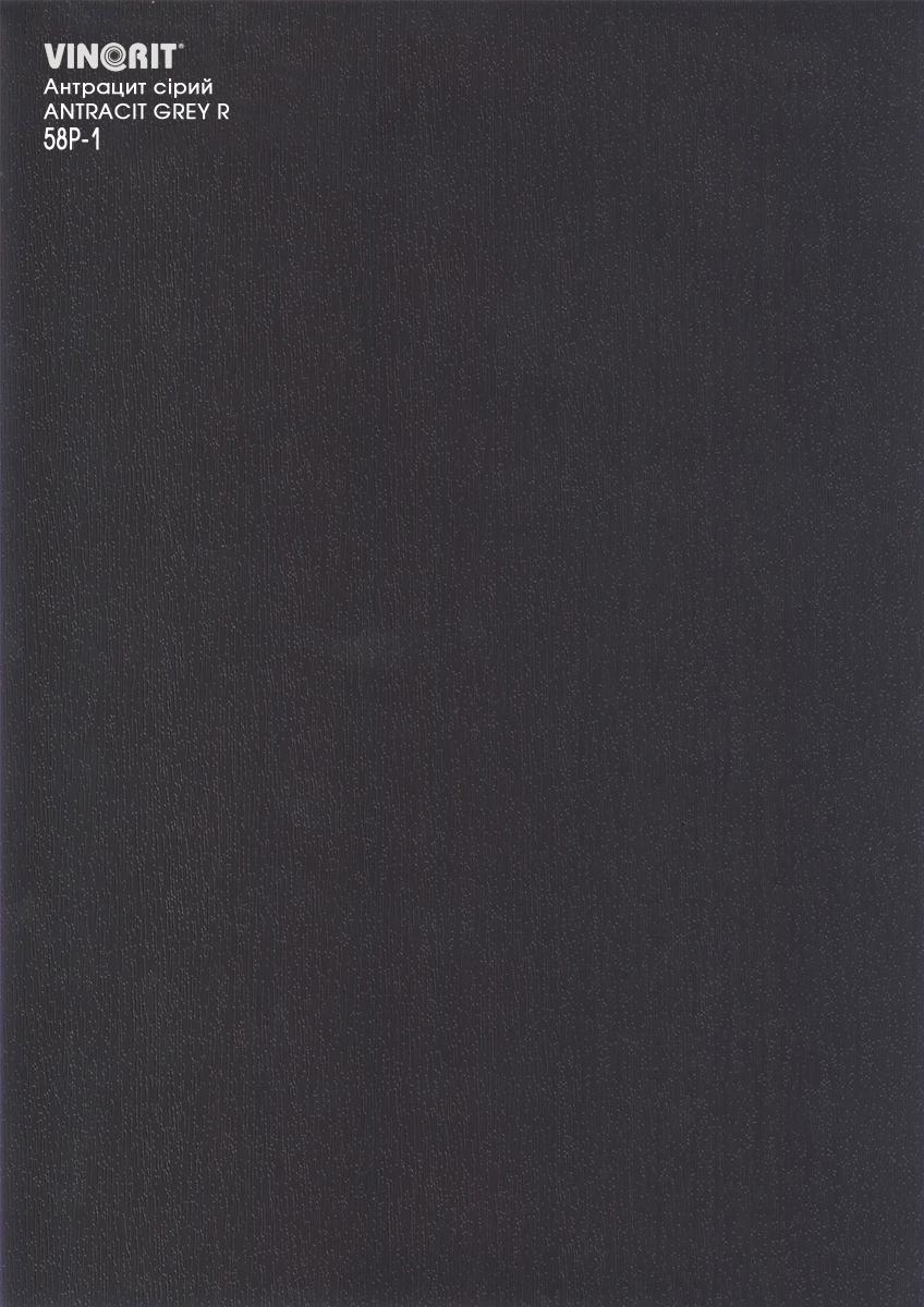 Пленка темно серого цвета